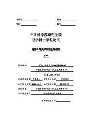 Dissertation_2013_Kun__Li